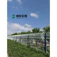 厂家直销锌钢护栏 甘肃双弯围墙护栏 防攀爬围栏可定做