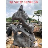 漂亮精致假山石自家花园庭院风景石优质太湖石英石优惠批发