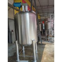 广州方联供应304不锈钢搅拌罐脱色罐混合设备