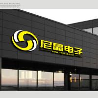 上海尼晶电子科技有限公司