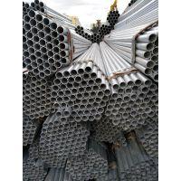 昌宁热镀锌钢管DN65X3.25厂家批发云南丰牌材质Q195每支重量36.93公斤