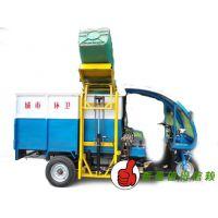 电动三轮四轮清运垃圾车 挂桶式垃圾车 自卸式垃圾车