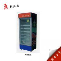 冷藏柜 批发台式餐厅啤酒饮料保鲜柜 新品商用单门立式冷藏展示柜