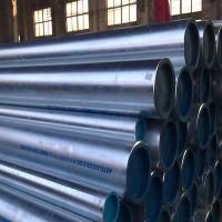 生产厂家 批发 现货 镀锌无缝钢管 规格齐全 可定制