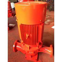 哪里有生产消防泵XBD17.0/20G-L室内喷淋泵流量,消火栓泵控制柜CCCF认证证书
