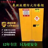 深圳防火安全柜 防爆柜 标准认证防爆柜