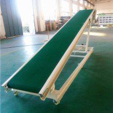 铝型材移动式输送机 食品级装卸输送带-都用机械