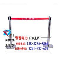 警示带围栏、玻璃钢伸缩围栏价格//帝智畅销各种安全围网
