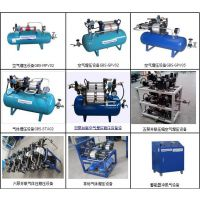 GPV05空气增压泵 GBS-GPV05空气增压稳压系统