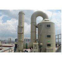 工厂工业 酸碱酸雾废气洗涤净化塔喷淋塔填料塔废气排放处理设备