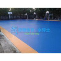 水性丙烯酸地面材料 室内外场地工程环保耐磨水性丙烯酸地面材料
