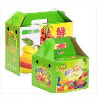 深圳印刷厂供应高档产品包装彩盒特产纸盒保健品盒定做 食品包装盒免费设计