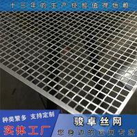 供应不锈钢圆孔网 过滤多孔板 鱼鳞孔金属板网