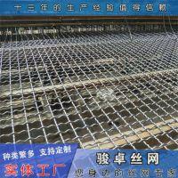 供应钢丝筛网 铁丝轧花网 平纹编织筛沙钢丝网用途 支持定做