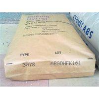 TPE 3078美国杜邦 注塑级 透明级 电线电缆级河北天津总代理