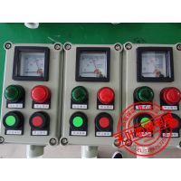 防爆立式两灯两钮一表一转换开关操作柱型号 防爆A2D2K1防爆操作箱生产厂家价格