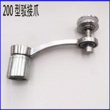 新云 厂家直销不锈钢爪件,250系列不锈钢驳接爪、幕墙配件