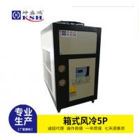 UV设备固化机LED3P、5P工业冷水机 注塑配套风冷式工业小型冷水机