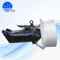 潜水搅拌机 南京厂家直销质量可靠