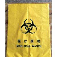 威德利Waldery医疗垃圾袋-医院特供