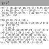 沈阳塑胶跑道价格真正产地厂家 奥博混合型塑胶跑道沧州奥博体育器材