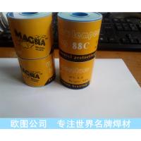 正宗原装进口美国MG万能焊丝 中国区授权总代理万能焊条焊丝