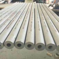 供应青山厚壁机加工304工业不锈钢管
