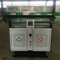 厂家直销户外垃圾桶公共环卫设备垃圾箱 分类果皮箱