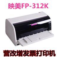 长葛送货上门安装打印机激光一体机 打印机耗材批发