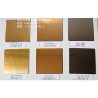 供应高品质玫瑰金不锈钢镜面板 不锈钢装饰板