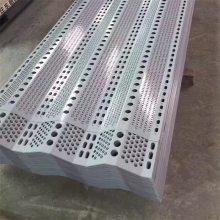 防风抑尘网施工 单峰防风网型号 冲孔网尺寸