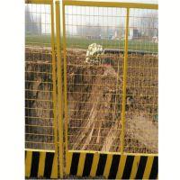福州现货供应1.2*2米低碳钢丝基坑防护栏杆@聚光网栏厂