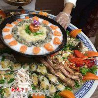 定做特大号装菜专用大盘、夜市装小龙虾专用陶瓷大盘子厂家批发60-2米海鲜大盘