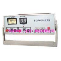 华西科创yp88-988电话机检测仪