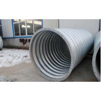 中泰信波纹涵管厂家 山东镀锌波纹管涵价格 钢板材质 隧道桥梁排水管