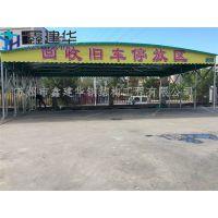 天津东丽区大型固定仓库蓬汽车活动车棚移动仓储雨篷直销