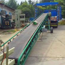 [都用]800宽碎石渣输送机 正反转粮食传送带 纸箱装卸输送机