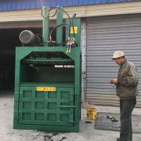 废料压缩机 金佳机械废纸打包机 废料压缩机价格