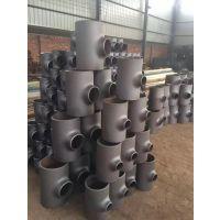 国标碳钢无缝冷拔 等径 焊接三通89*89*6