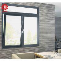 隔热78铝合金推拉窗型材