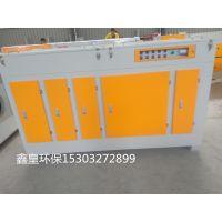 江西光氧催化废气处理设备 喷漆房废气处理设备 uv光解厂家直销