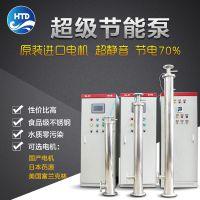 节能无负压管中泵 管中泵静音改造 不锈钢管中泵