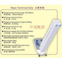 中西 超声波体检机/身高体重秤(含热敏打印 型号:XX72-HGM301库号:M388071