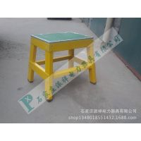 华北电网带轮子可移动高低凳 双层玻璃钢绝缘凳
