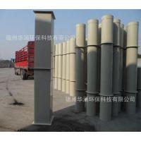 厂家专业销售PP风管 环保型通风排气管道 安装方便 外形美观