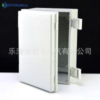 优卡300*200*160合页型带扣防水盒室外防雨仪表电源接线箱端子盒