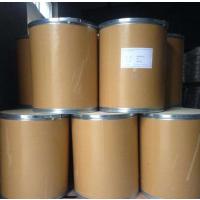 荧光增白剂系列OB-1(广州)