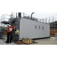 供应20吨SZS天然气蒸汽锅炉,菏锅燃气蒸汽锅炉