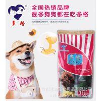 多格狗粮泰迪比熊贵宾博美大中小型幼犬狗粮成犬粮通用型10kg
