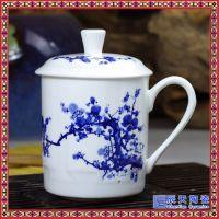 高档骨瓷茶杯 陶瓷水杯带盖碟 客厅喝茶杯子 商务杯创意杯星座杯